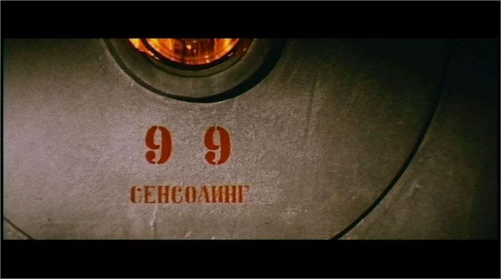 Das geheime Unterwasserlabor mit der Nummer 99 spielt in Aquanauti eine wichtige Rolle.