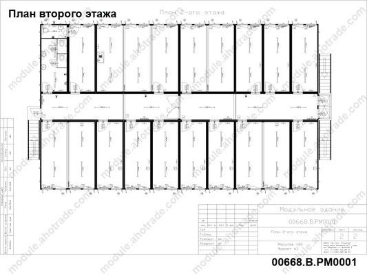 Планировка модульного здания Containex