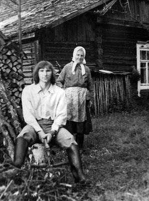 Максютино. 1970-е гг. Из архива Алексея Лебедева (Сант-Петербург)