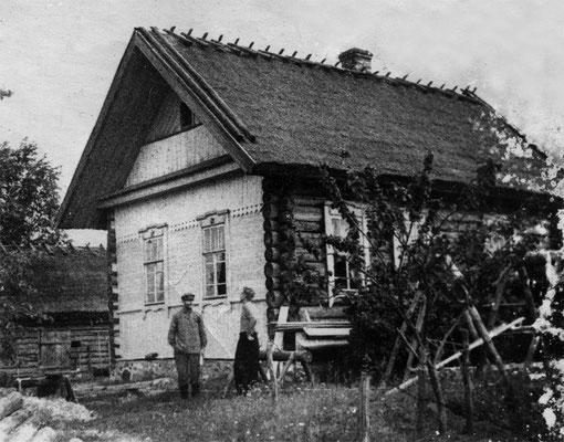 Дом Никонёнка Василия Абрамовича (Абрамёнок)
