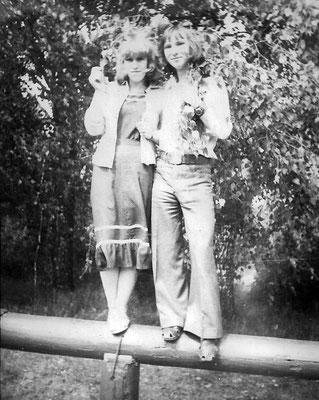 Кицково. 1970-е гг. Из Архива Алексея Лебедева.