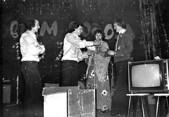 Встреча Нового 1979 года в клубе. Кицково. Фото из архива Елены Рыбаченко