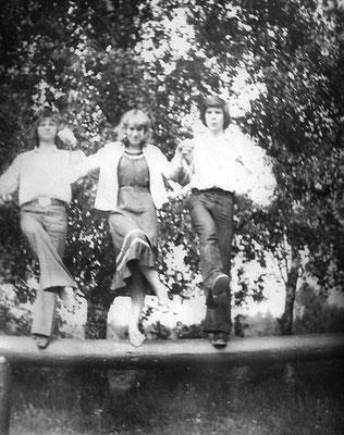 Кицково. 1970-е гг. Их архива Алексея Лебедева. (Санкт-Петербург)