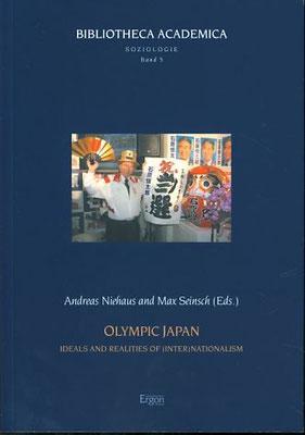 オリンピックの日本 (英語論文集)