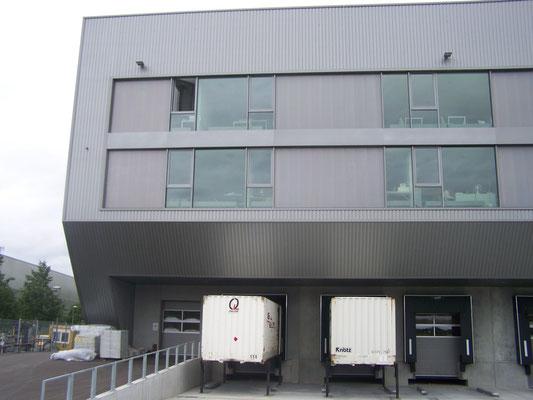 Blickwerbung Crailsheim - Fassadenschild, Werbeschild, Hallenschild, Industriehalle, Schild im Kreis Schwäbisch Hall