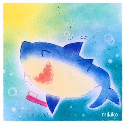 歯磨きShark ★★