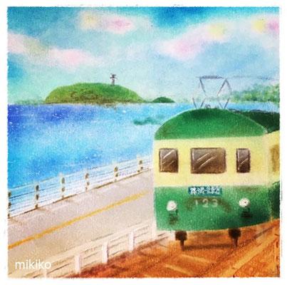 江ノ電と江の島 ★★★★