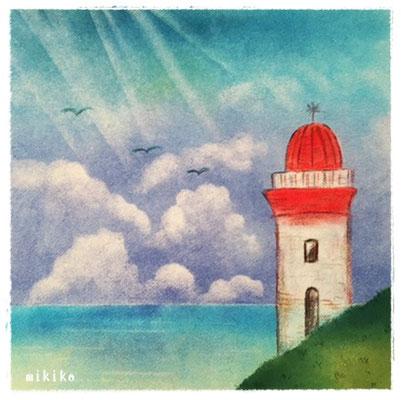 灯台と海 ★★