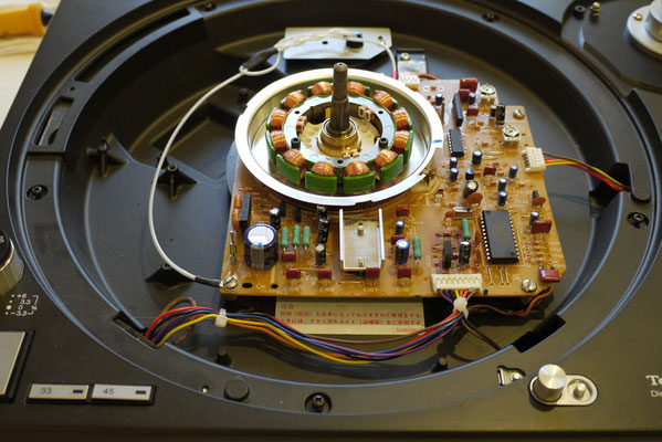 Hersteller Technics - Model SL-1210 Quelle: http://theaudiostandard.net/thread/125