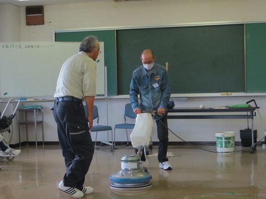 清掃業務講習