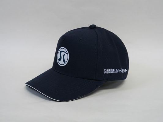 センター帽子