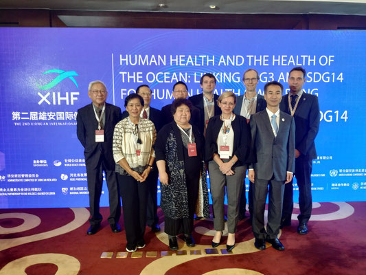 The IOI delegation at the XIHF. Photo Credit: IOI  HQ