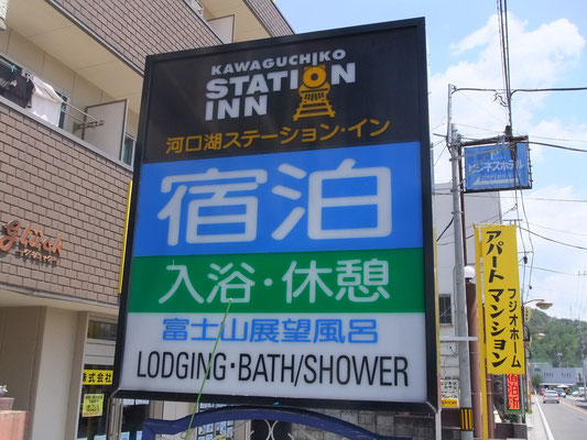 Hotel sign board