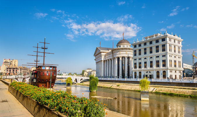 View of Macedonian Archaeological Museum in Skopje Copyright Leonid Andronov