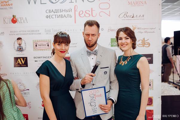 """Организаторы """"Клюквы"""": Алиночка и Юлечка, и ведущий Александр Гужва"""