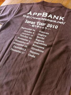 AppBank さま 2010-2011Japanツアーポロシャツ