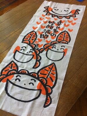 書画家 田中太山 笑顔の花手ぬぐい
