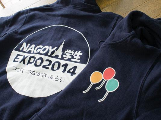 NAGOYA学生EXPO2014さんのパーカー
