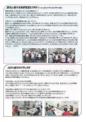 2021年新春号(1月) p3