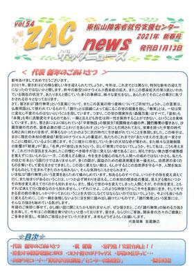 2021年新春号(1月) p1