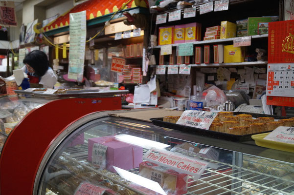 San Francisco Chinatown: Die Eastern Bakery