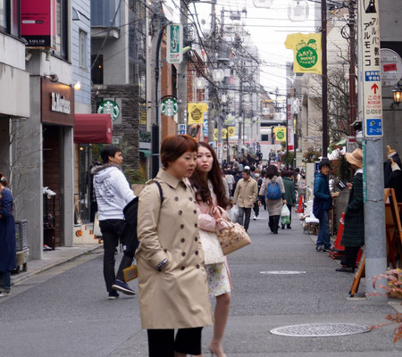 Shimo Kitazawa: Second Hand & Hipster Kultur