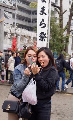 Kawasaki Fertility Festival 2016