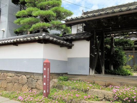 祢津の陣屋