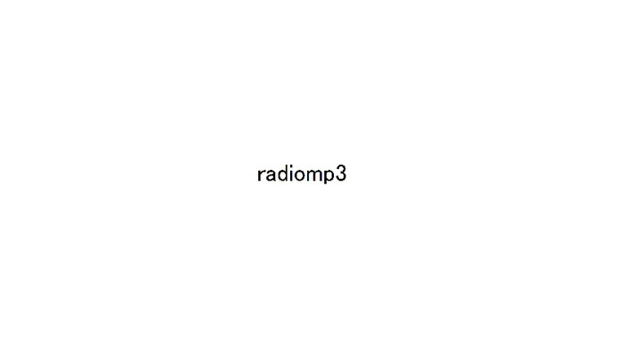 radiomp3 ロゴ http://radiomp31.jimdo.com/