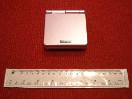 Mi Game Boy Advance SP Brighter (Pink Edition)