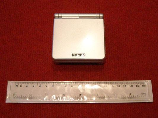 Mi Game Boy Advance SP
