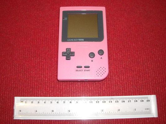 Mi Game Boy Pocket (Boxed Edition)