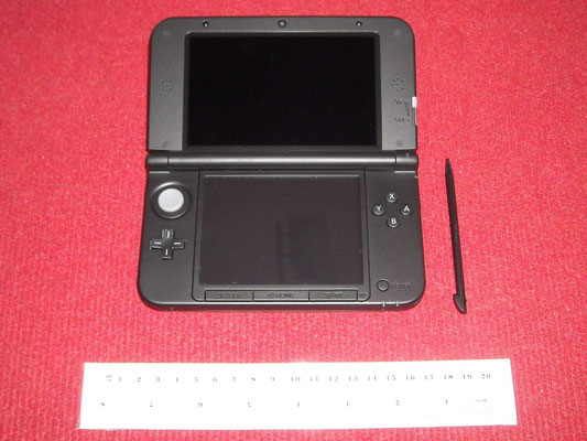 Mi Nintendo 3DS XL (open)