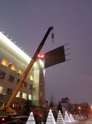 Производство и установка светодиодных экранов
