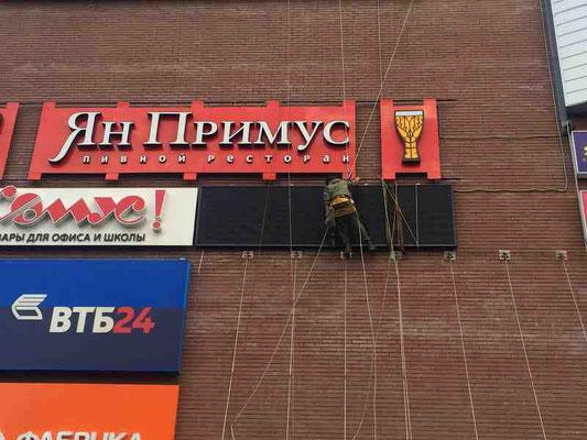 Купить светодиодный экран в Москве