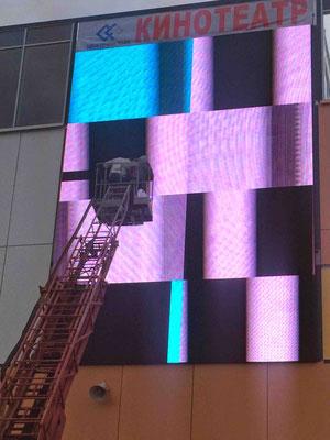 настройка светодиодного экрана