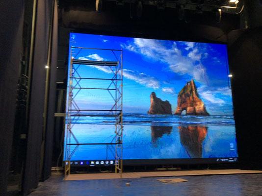 Светодиодный экран 6х8 метра