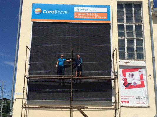 светодиодный экран на стену 6х6 м, г. Муром