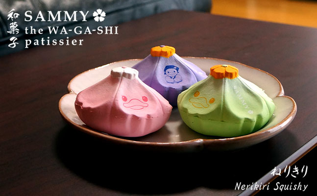Sammy the Wagashi Patissier Nerikiri Squishy