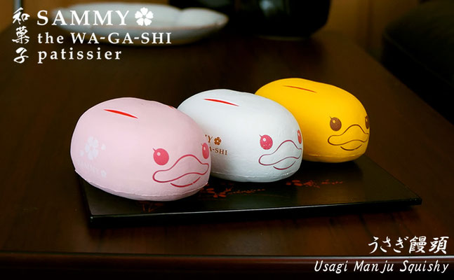 Sammy the Wagashi Patissier Usagi Manju Squishy