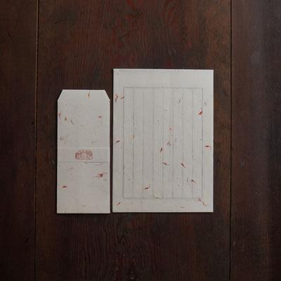 能登仁行和紙 便箋 封筒 紅花入紙 自然素材