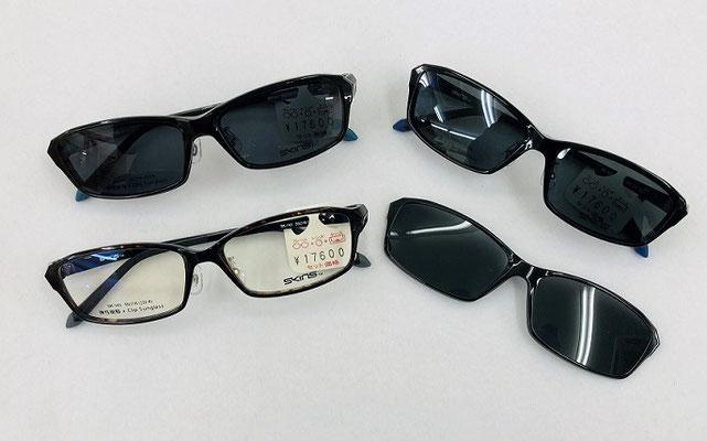 SKINS前掛けサングラス付きフレーム