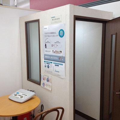 紫波ナックス店 聴力測定室