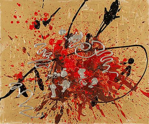 心経 Heart Sutra, 2017, 60.6 x 72.7 cm Acrylic on canvas