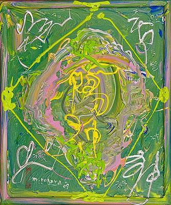 太陽神100  Sun God 100, 2009 48.2 x 40.6 cm Acrylic on canvas