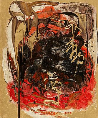 不動尊 Acala, 2017, 72.7 x 60.6 cm Acrylic on canvas