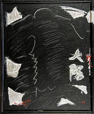 太陽神89  Sun God 89, 2009 48 x 40 cm Acrylic on canvas