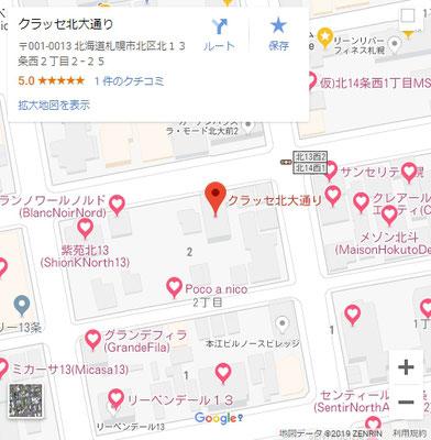 Google_Map_ClasseHokkaidoUniversityStreet