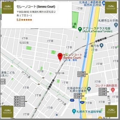 Google_Map_セレーノコート (Sereno Court)