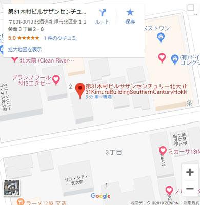 Google_Map_No.31KimuraBuildingSouthernCenturyHokkaidoUniversity